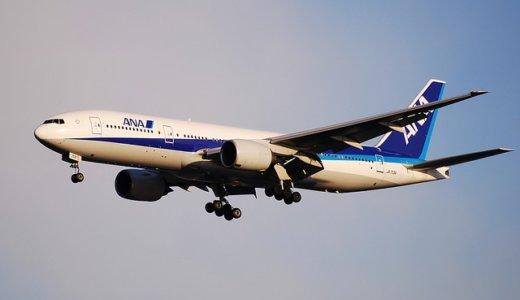ANA A321ceoプレミアムクラスに搭乗!