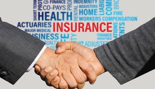 5年以上放置している保険は見直しの検討を!