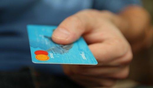 MUFGカード・プラチナアメリカンエクスプレスカードはSFCの代わりになるのか検証してみた