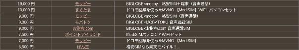 f:id:momo-rock:20171119020656j:plain