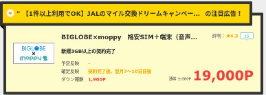f:id:momo-rock:20171119024343j:plain