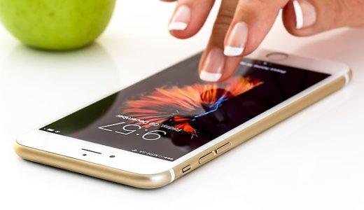 陸マイラーに人気の格安simのBiglobeモバイルからiPhone6sとSEが販売された