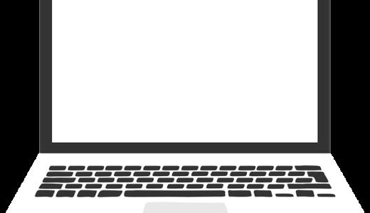 Chromebook C100PAを有線接続する方法