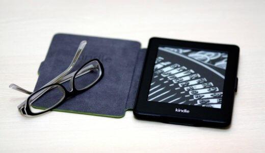 新iPadが発売されたけれどSFC修行僧に最適なコスパ最強タブレットはやっぱりamazon「Fire 7タブレット」だ